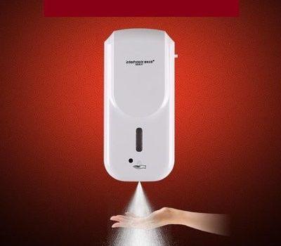 全自動感應噴霧酒精機-洗手間專用(壁掛式)